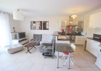 Vente Appartement 4 pièces 94m² Saint-Jean-de-Moirans (38430) - photo