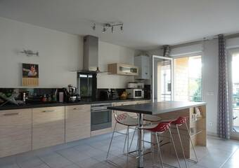 Vente Appartement 4 pièces 84m² La Buisse (38500) - photo