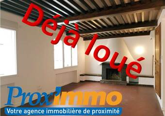 Location Appartement 3 pièces 87m² Rives (38140) - Photo 1