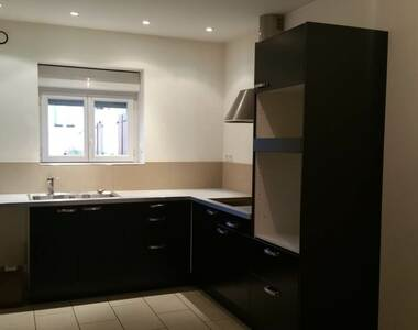 Vente Appartement 4 pièces 109m² Saint-Jean-de-Moirans (38430) - photo