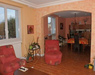 Vente Appartement 2 pièces 73m² Rives (38140) - photo
