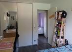 Vente Maison 5 pièces 110m² Apprieu (38140) - Photo 7