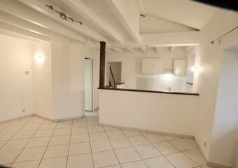 Location Appartement 2 pièces 52m² Tullins (38210) - Photo 1