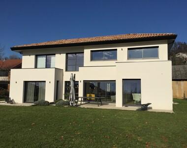 Vente Maison 9 pièces 215m² Saint-Jean-de-Moirans (38430) - photo