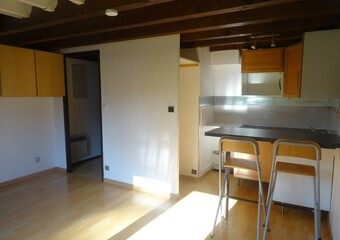 Location Appartement 2 pièces 31m² Rives (38140) - Photo 1