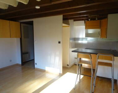 Location Appartement 2 pièces 31m² Rives (38140) - photo