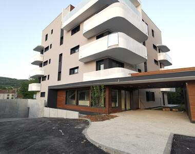 Location Appartement 3 pièces 69m² Voiron (38500) - photo
