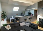 Vente Appartement 4 pièces 80m² Rives (38140) - Photo 1
