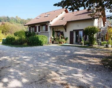 Vente Maison 7 pièces 215m² La Buisse (38500) - photo