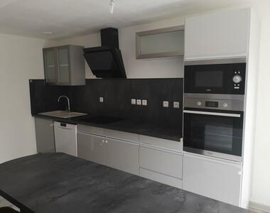 Location Appartement 2 pièces 66m² Le Grand-Lemps (38690) - photo