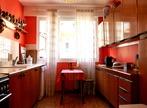Vente Appartement 4 pièces 93m² VOIRON - Photo 4