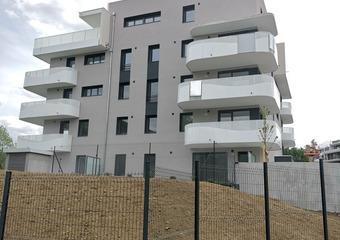 Location Appartement 4 pièces 77m² Voiron (38500) - Photo 1