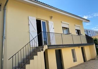 Vente Appartement 1 pièce 34m² Moirans (38430) - Photo 1