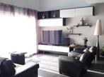 Vente Maison 6 pièces 200m² Entre-deux-Guiers (38380) - Photo 5