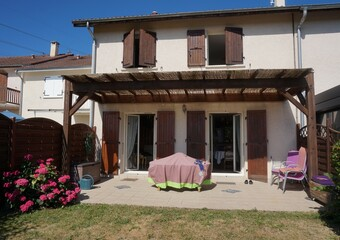 Vente Maison 5 pièces 84m² Rives (38140) - Photo 1