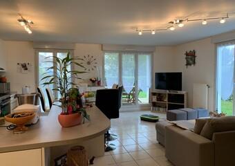 Vente Appartement 5 pièces 79m² Saint-Étienne-de-Saint-Geoirs (38590) - Photo 1