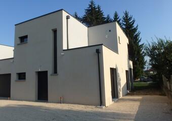 Vente Maison 5 pièces 130m² Le Grand-Lemps (38690) - Photo 1