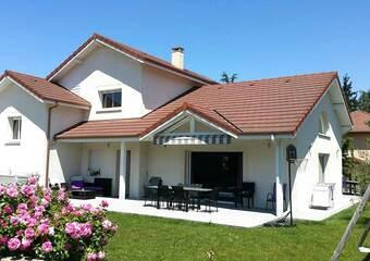 Vente Maison 5 pièces 175m² Voiron (38500) - photo