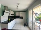 Vente Maison 9 pièces 166m² La Murette (38140) - Photo 4