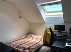 Vente Appartement 3 pièces 80m² Rives (38140) - Photo 4