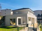 Vente Maison 5 pièces 120m² Rives (38140) - Photo 2