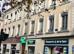 Vente Appartement 4 pièces 121m² Voiron (38500) - Photo 1
