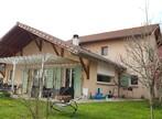 Vente Maison 6 pièces 140m² Apprieu (38140) - Photo 12