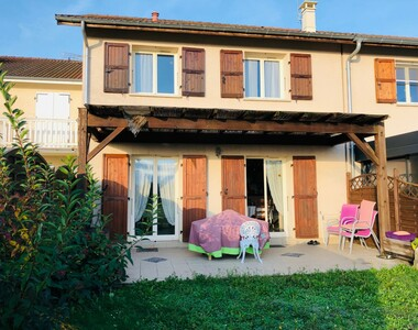 Vente Maison 5 pièces 84m² Rives (38140) - photo