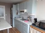 Vente Appartement 3 pièces 49m² Voiron (38500) - Photo 3