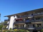Location Appartement 3 pièces 68m² Rives (38140) - Photo 1