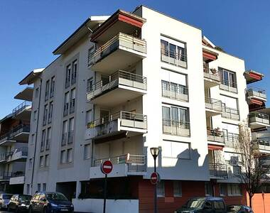 Location Appartement 5 pièces 104m² Voiron (38500) - photo
