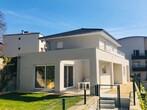 Vente Maison 5 pièces 120m² Rives (38140) - Photo 1