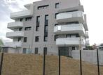 Location Appartement 2 pièces 50m² Voiron (38500) - Photo 1