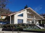 Vente Maison 6 pièces 145m² Voiron (38500) - Photo 7