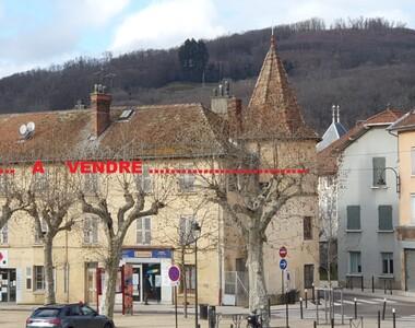 Vente Immeuble 18 pièces 500m² Le Grand-Lemps (38690) - photo