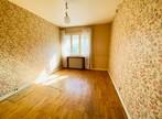 Vente Maison 10 pièces 260m² Saint-Nazaire-les-Eymes (38330) - Photo 14