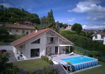 Vente Maison 6 pièces 145m² Apprieu (38140) - photo