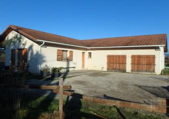 Vente Maison 6 pièces 130m² Bévenais (38690) - Photo 1