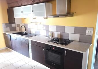 Location Appartement 4 pièces 72m² La Frette (38260) - Photo 1