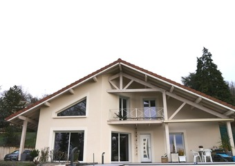 Vente Maison 6 pièces 145m² Colombe (38690) - Photo 1