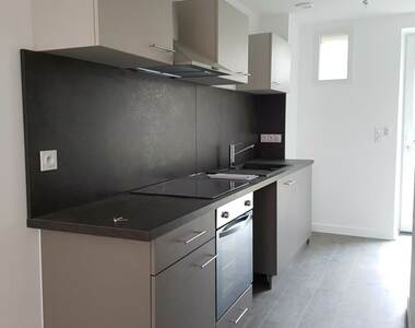 Location Appartement 2 pièces 38m² Rives (38140) - photo