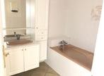 Vente Appartement 4 pièces 82m² La Murette (38140) - Photo 5