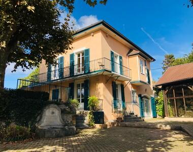 Vente Maison 9 pièces 250m² Voiron (38500) - photo