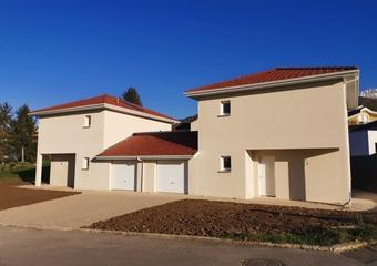 Location Maison 4 pièces 88m² Coublevie (38500) - Photo 1