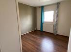 Location Appartement 3 pièces 66m² Moirans (38430) - Photo 5