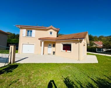 Vente Maison 5 pièces 115m² La Buisse (38500) - photo