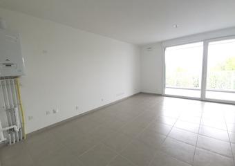 Location Appartement 2 pièces 45m² Voiron (38500) - Photo 1