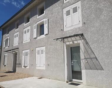 Location Appartement 3 pièces 57m² Voiron (38500) - photo