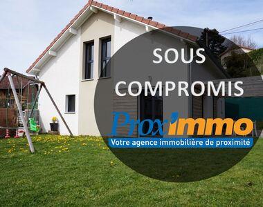 Vente Maison 7 pièces 130m² Bilieu (38850) - photo