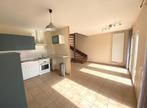 Location Appartement 3 pièces 66m² Moirans (38430) - Photo 2